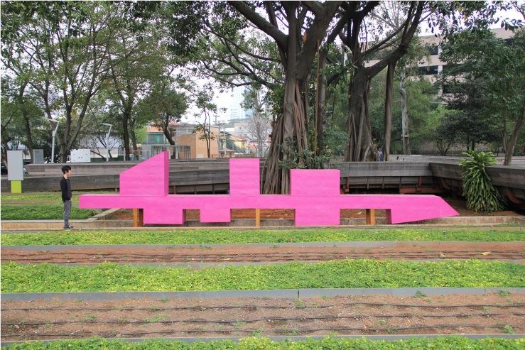 Esculturas urbanas I